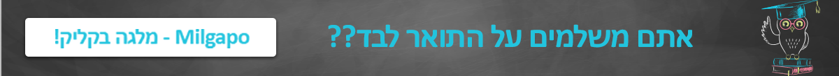 Milgapo top