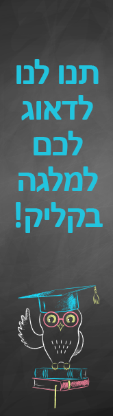 Milgapo side
