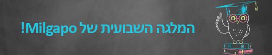 Milgapo Homepage Bottom